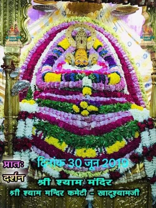 Today Baba Khatu Shyam Ji Darshan 30.06.2019