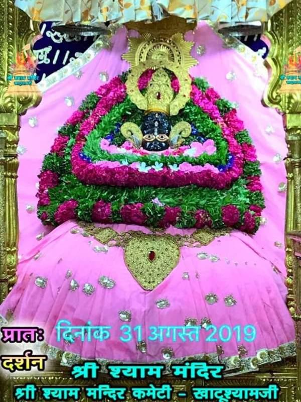 khatu shyam darshan 31.08.2019
