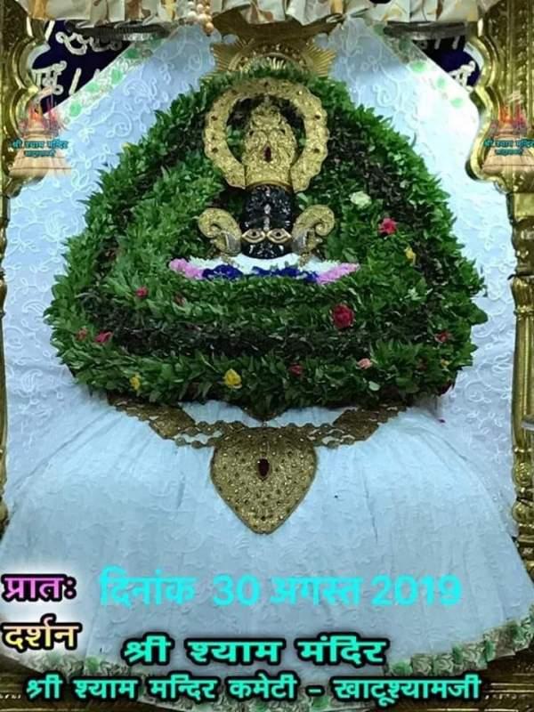khatu shyam darshan 30.08.2019