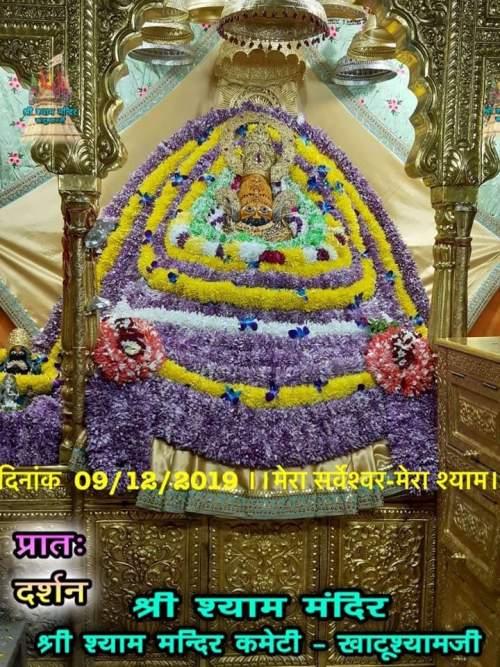 khatu shyam today darshan 09.12.2019