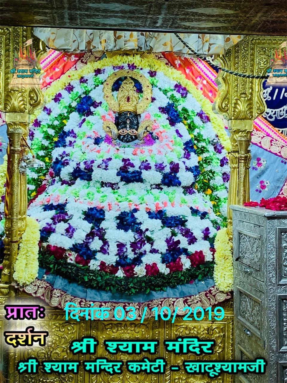 khatu shyam darshan 03.10.2019