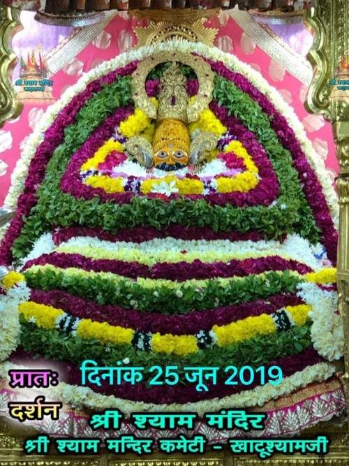 Today Baba Khatu Shyam Ji Darshan 25.06.2019