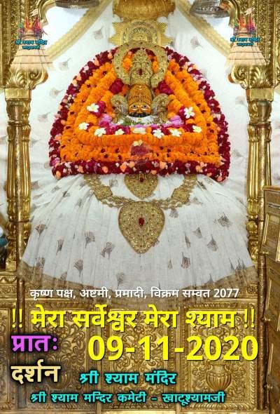 khatu shyam today darshan 09.11.2020