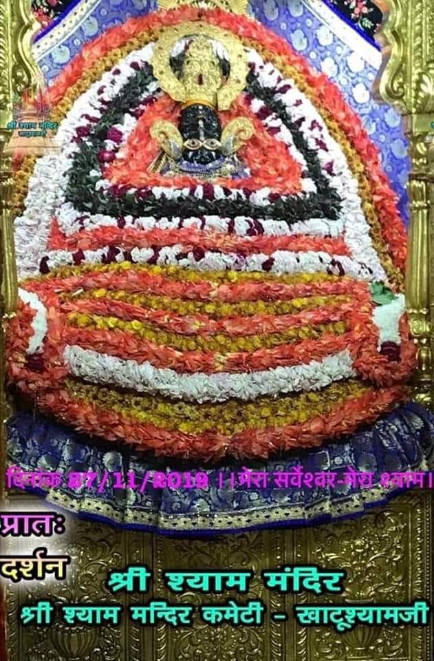 khatu shyam today darshan 27.11.2019