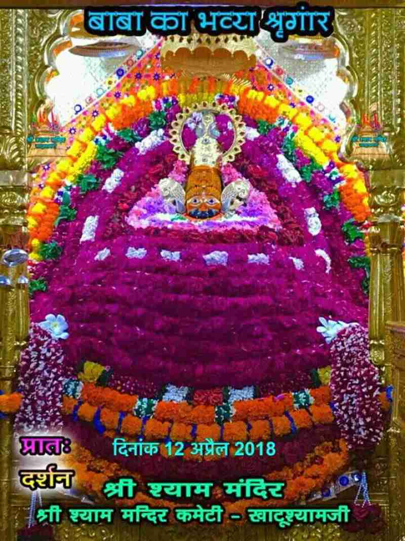 today khatu baba darshan khatu shyam temple