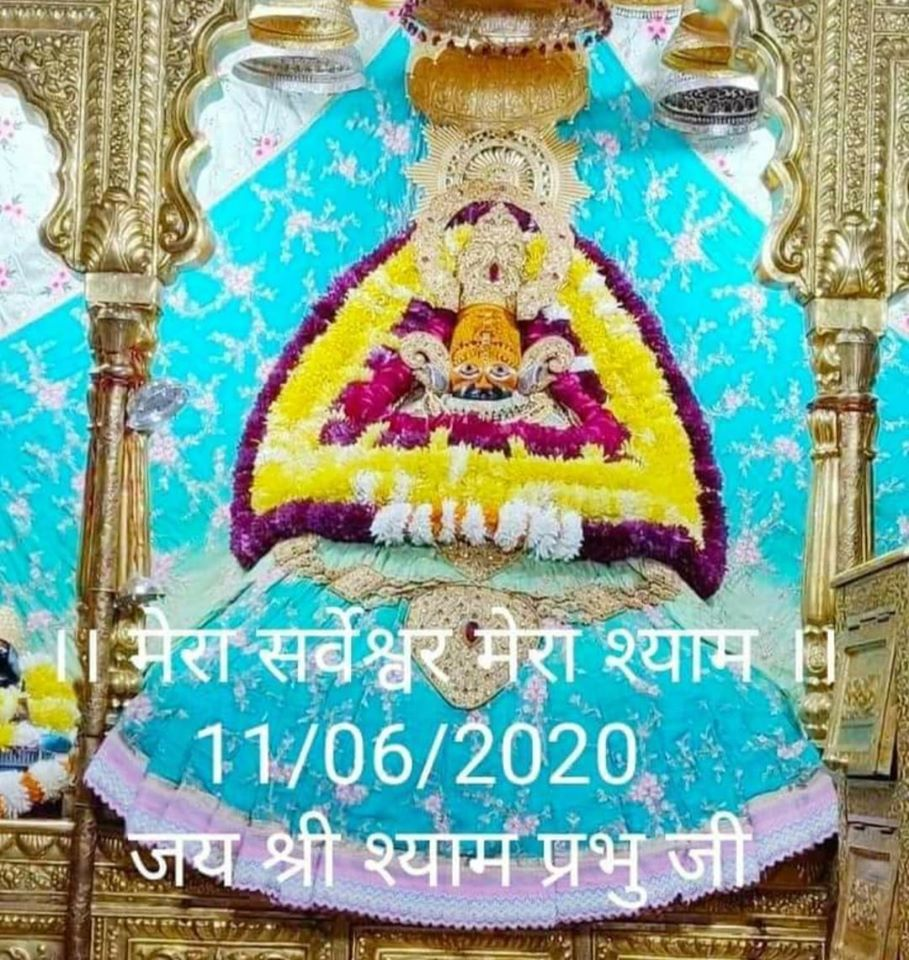 khatu shyam today darshan 11.06.2020