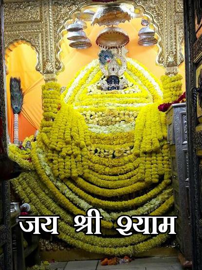 Shyam ji Darshan