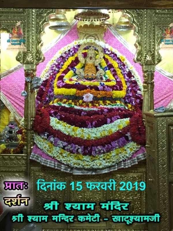 Khatu Shyam Darshan 15.02.2019