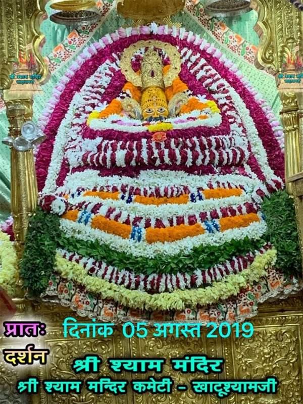 Khatu Shyam Darshan 05.08.2019
