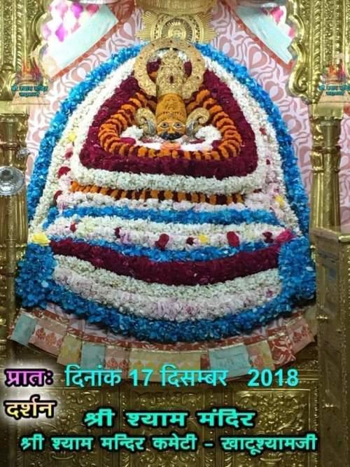 Khatu Shyam Darshan 17.12.2018