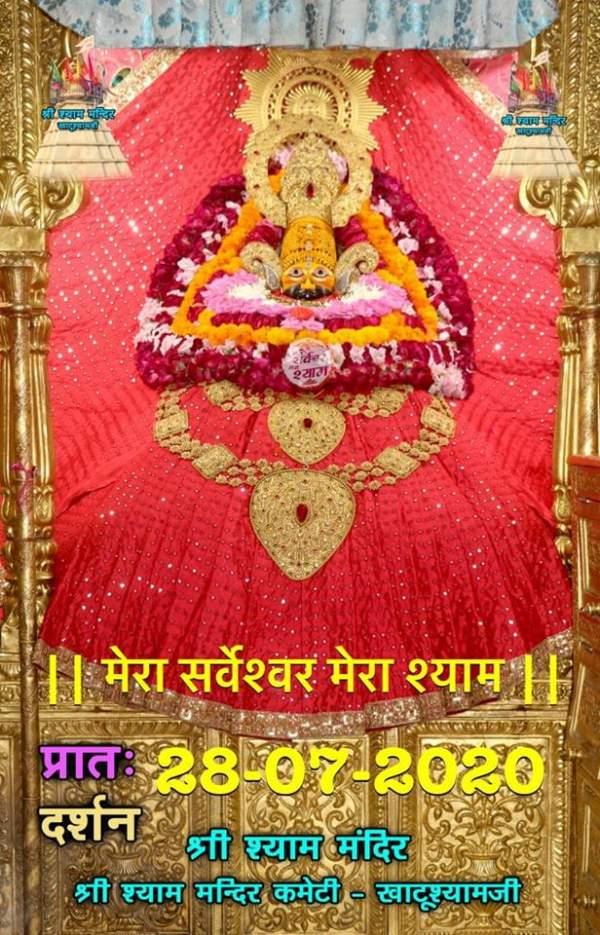 khatu shaym today darshan 28.07.2020