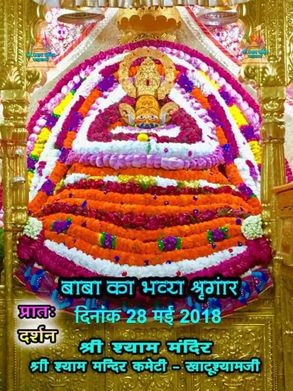 khatu shyam darshan from khatu 28