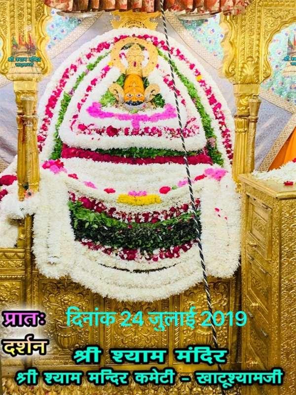 Khatu Shyam Darshan 24.07.2019