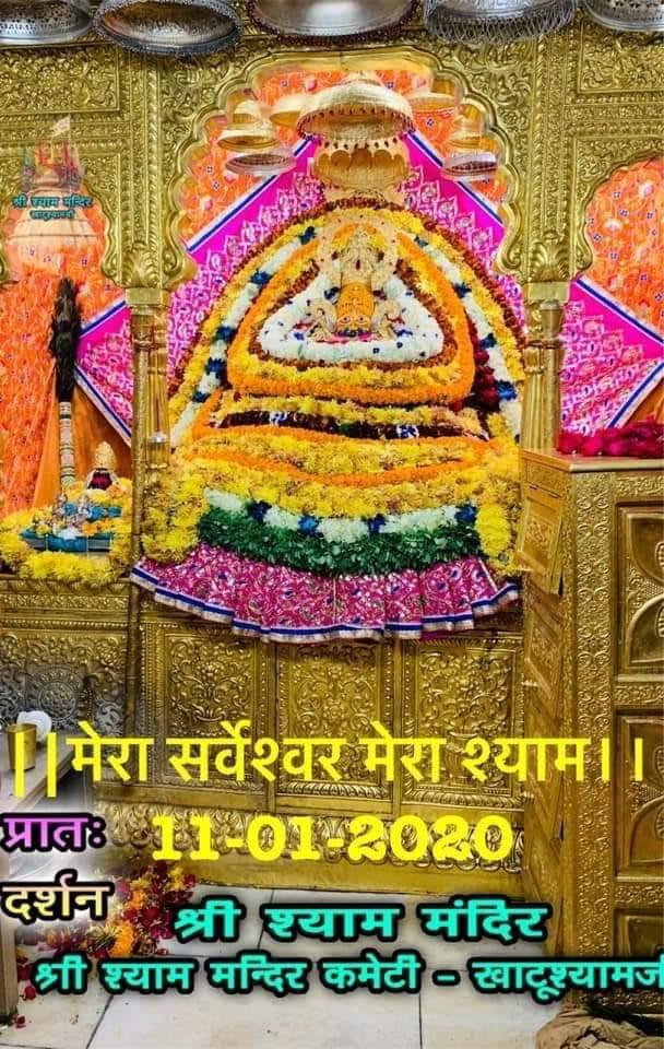 khatu shyam today darshan 11.01.2020