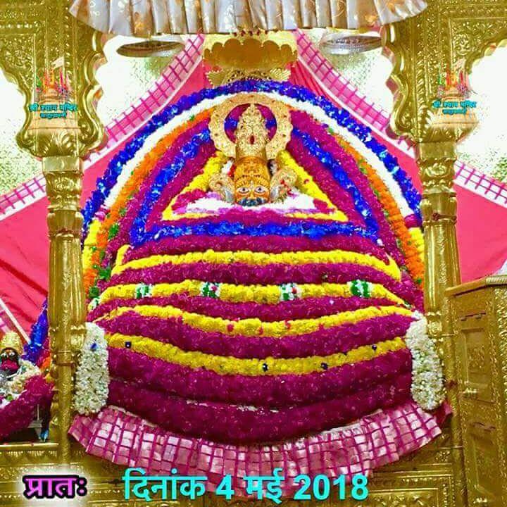 Shri Khatushyam Darshan Wallpaper 04-05-2018