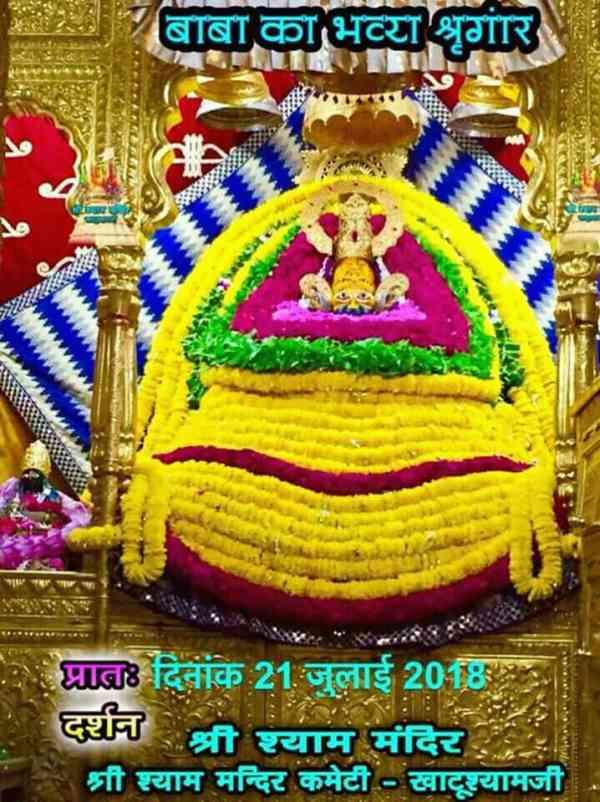 darshan babakhatu shyam ke today