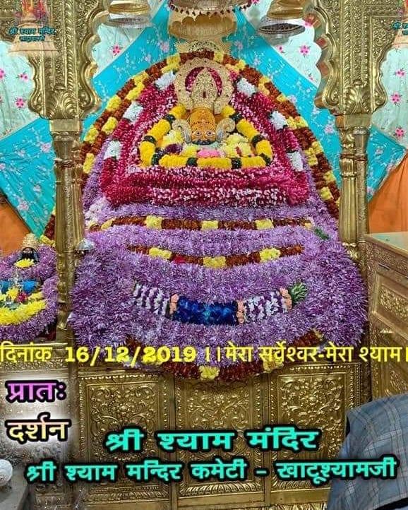 khatu shyam today darshan 16.12.2019