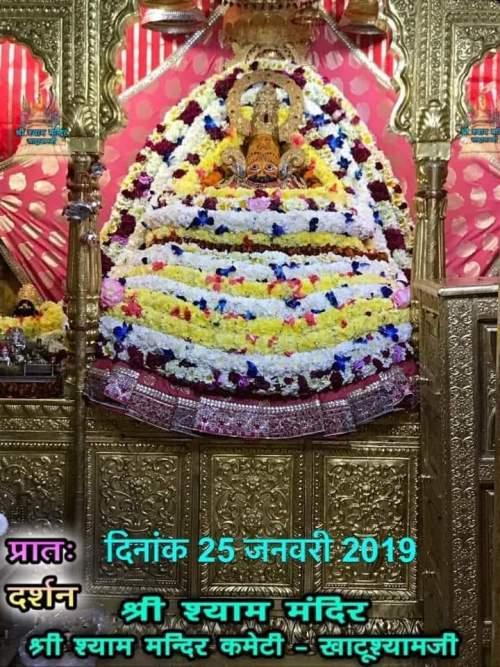 Khatu Shyam Darshan 25.01.2019