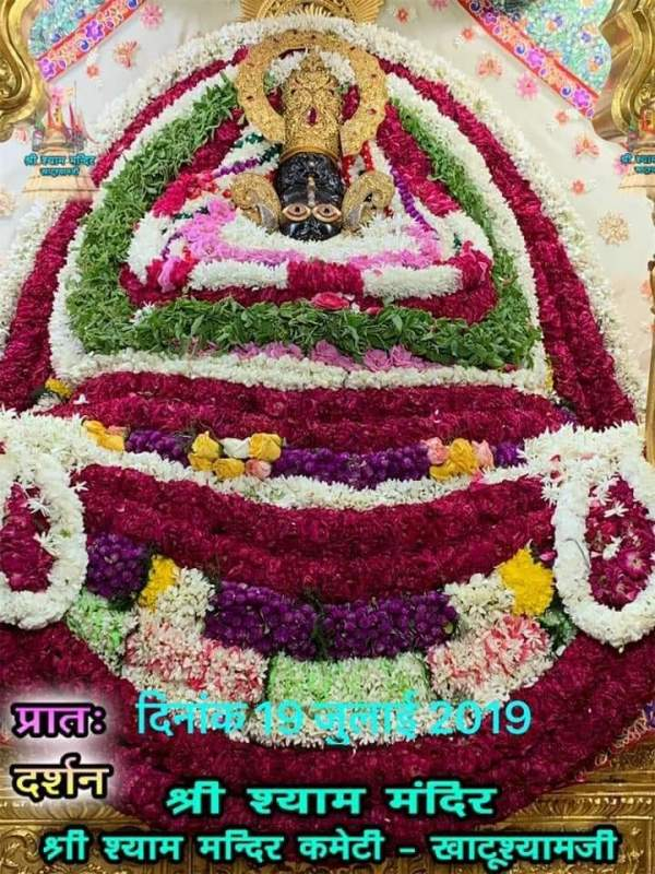 Khatu Shyam Darshan 19.07.2019