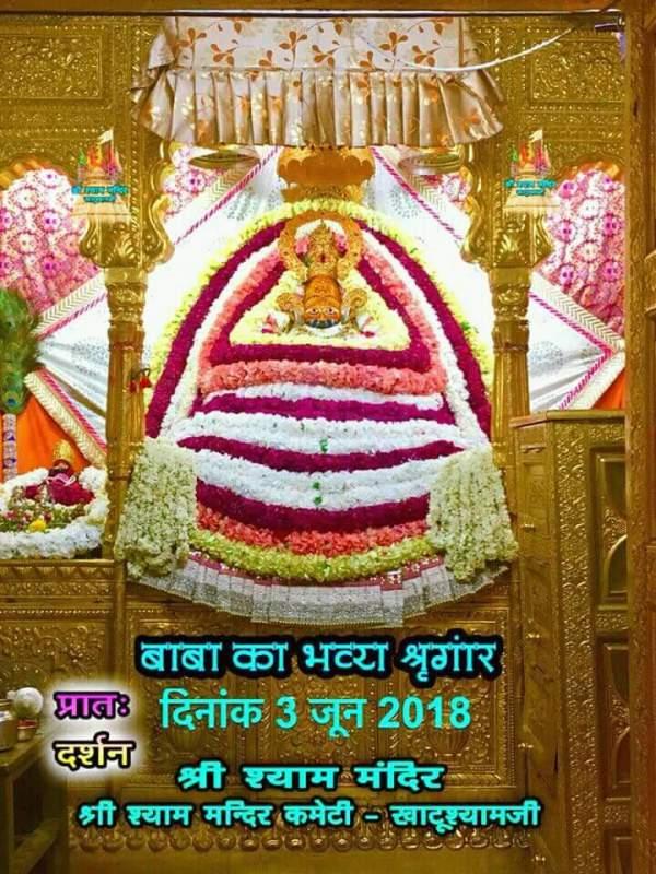 khatushyam darshan03