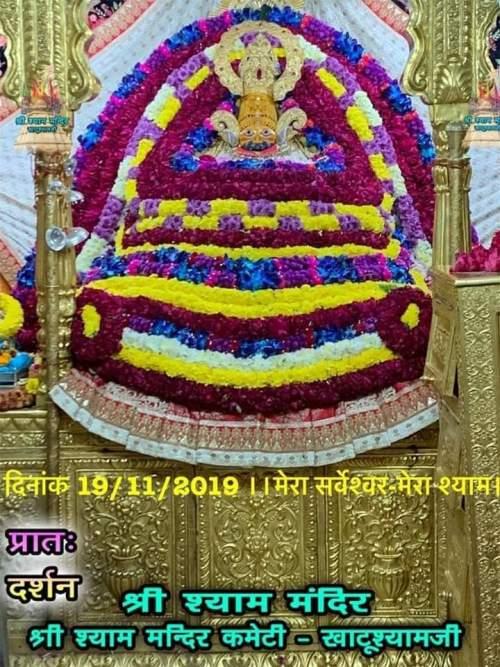 khatu shyam darshan today 19.11.2019