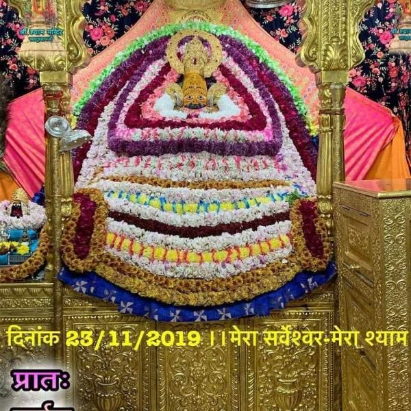 khatu shyam today darshan 23.11.2019