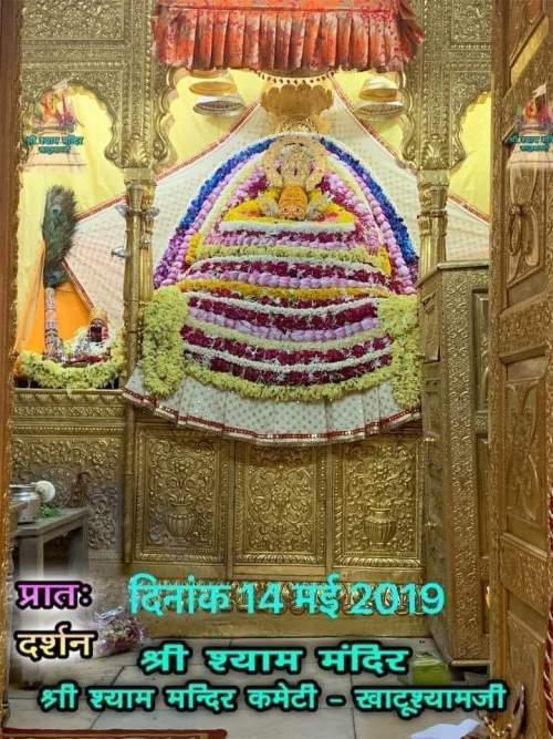 darshan 14.05.2019