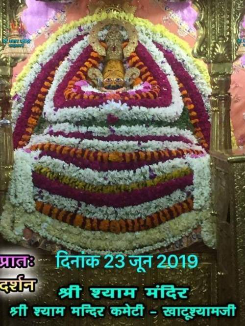 Today Baba Khatu Shyam ji Darshan 23.06.2019