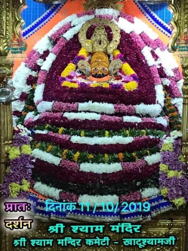 khatu shyam darshan 11.10.2019