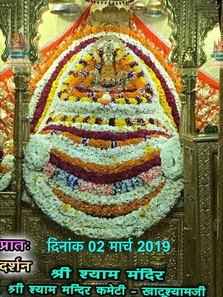 Khatu Shyam Darshan 02.03.2019