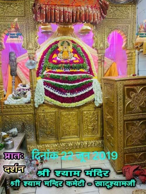 Today Baba Khatu Shyam Ji Darshan 22.06.2019