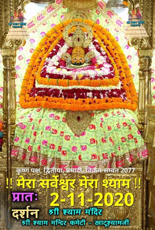 khatu shyam today darshan 02.11.2020