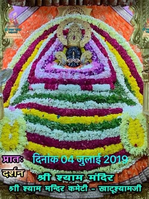 Baba Khatu Shyam Ji Darshan 04.07.2019