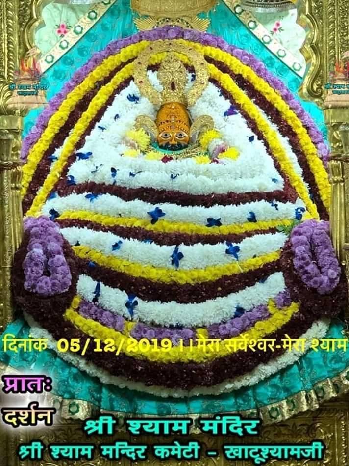 khatu shyam today darshan 05.12.2019