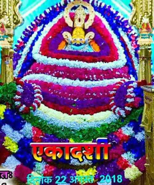 Khatu Shyam Ekadashi Darshan 22.08.18