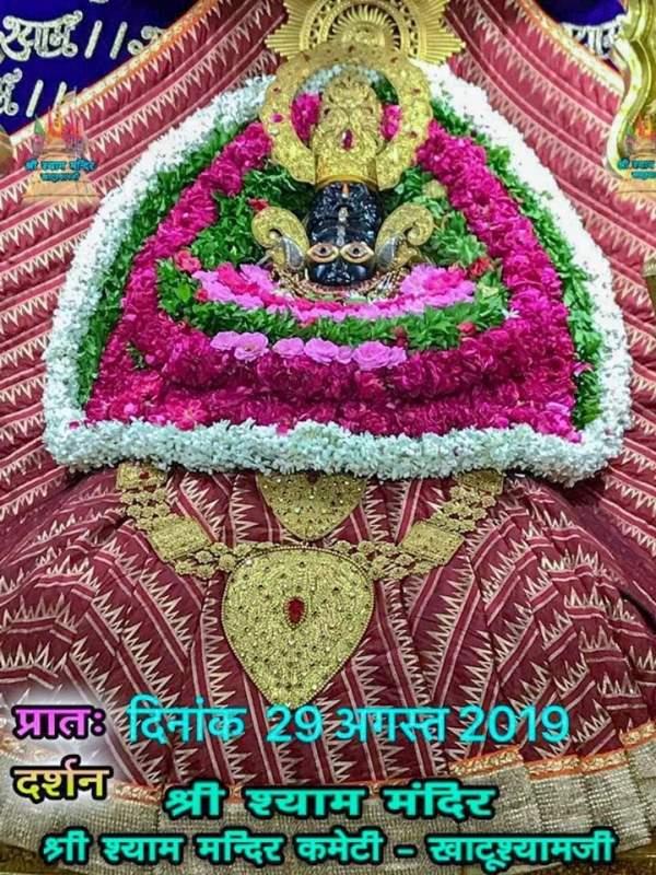 khatu shyam darshan 29.08.2019