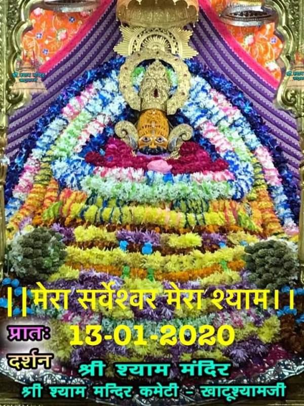 khatu shyam today darshan 13.01.2020