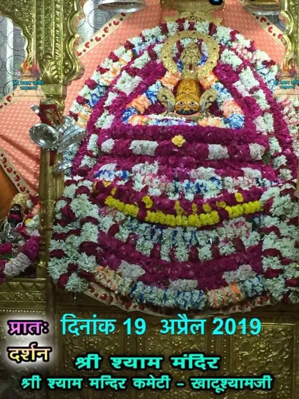 Khatu Shyam Darshan 19.04.2019