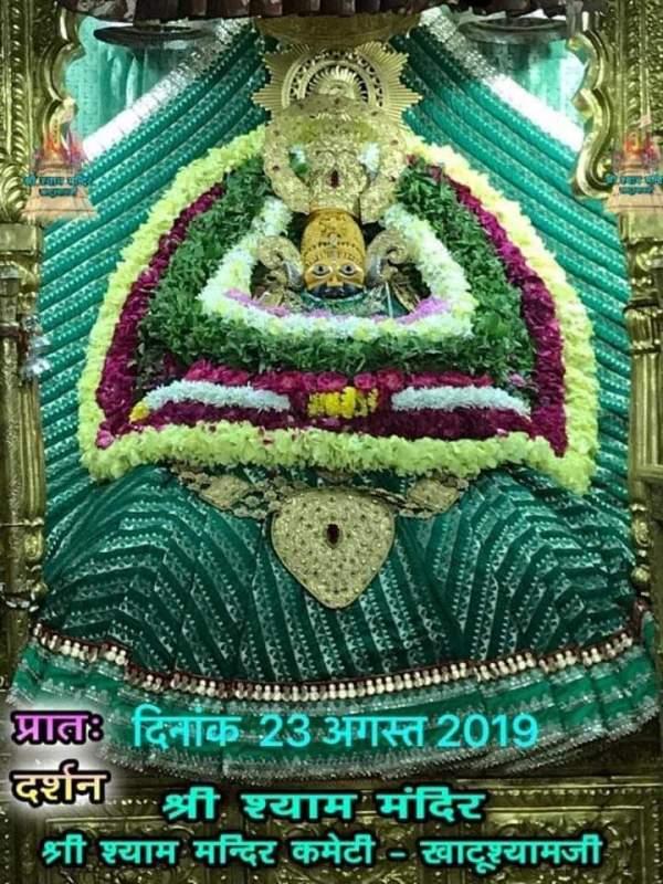 khatu shyam darshan 23.08.2019