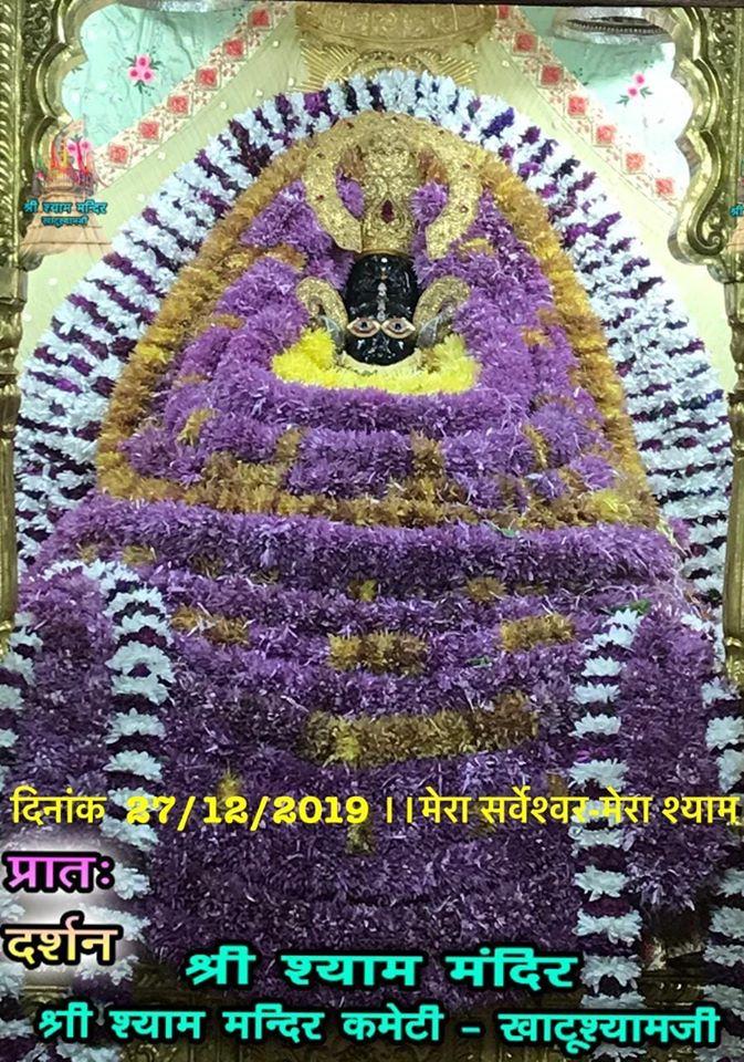 khatu shyam today darshan 27.12.2019