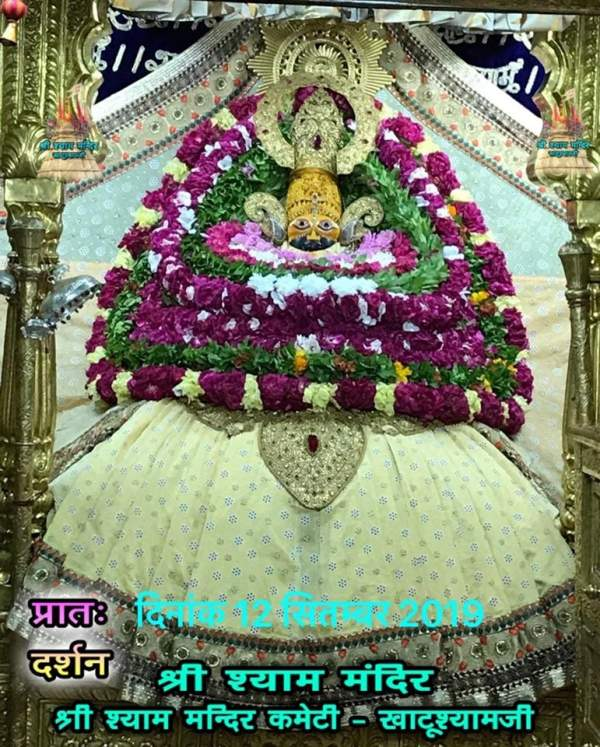 khatu shyam darshan 12.09.2019