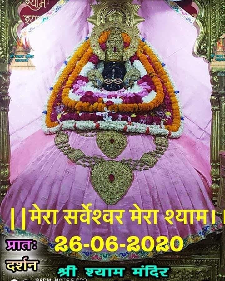 Khatu shyam today darshan 26.06.2020