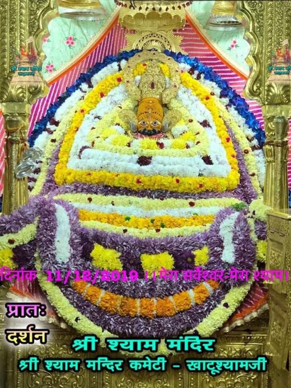 khatu shyam today darshan 11.12.2019