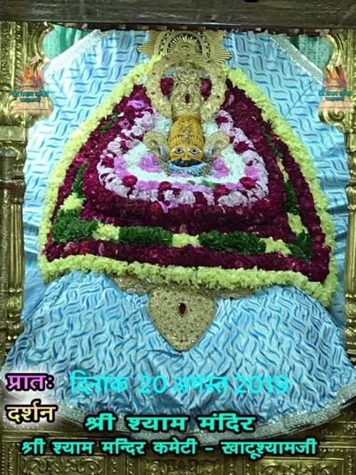 khatu shyam darshan 20.08.2019
