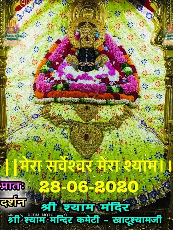 khatu shyam today darshan 28.06.2020