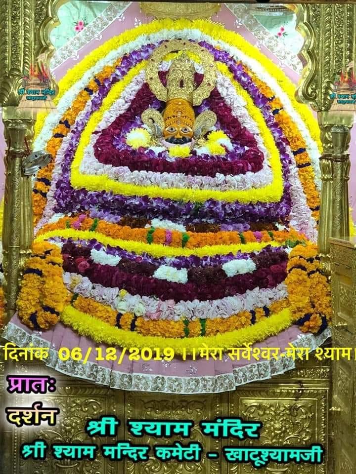 khatu shyam darshan today 06.12.2019