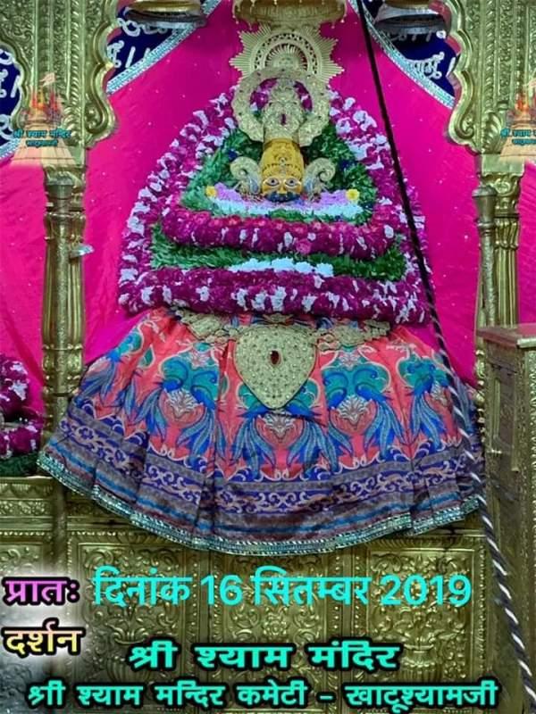 khatu shyam darshan 16.09.2019
