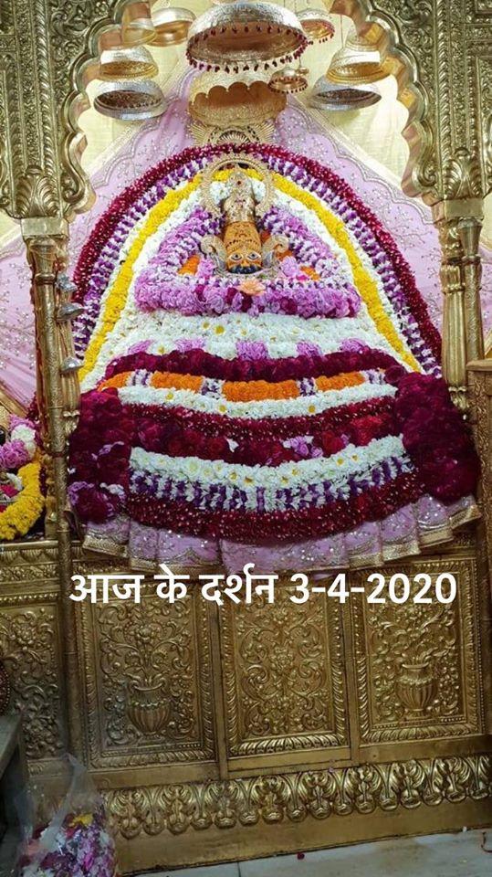 khatu shyam today darshan 03.04.2020