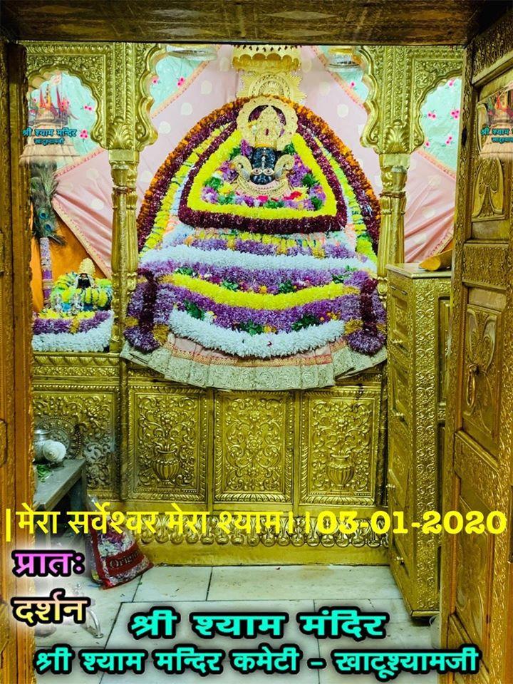 khatu shyam today darshan 03.01.2020