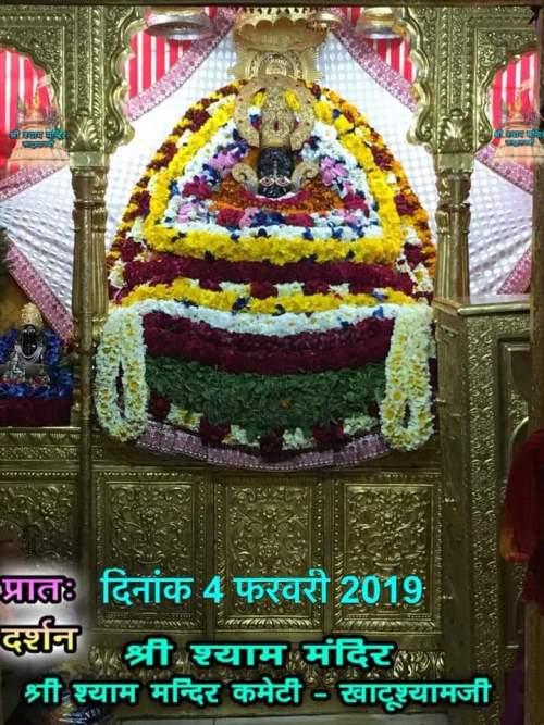 Khatu Shyam Darshan 04.02.2019